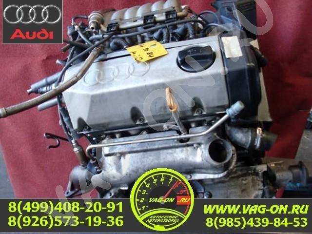 Двигатели Ауди А8